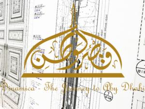 Il viaggio per il Palazzo Presidenziale di Abu Dhabi
